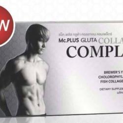 ย้อนเวลา ผิวขาวเนียนใส ไร้ริ้วรอย ด้วย แพคคู่สุดคุ้ม Mc Plus Gluta Collagen Complex (20Tablets) แม็คพลัสกลูต้าคอลลาเจนคอมเพล็กซ์