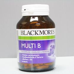 Blackmores Multi B ขนาด 60 แคปซูล
