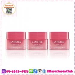 Laneige Lip Sleeping Mask 3 g. x 3 กระปุก