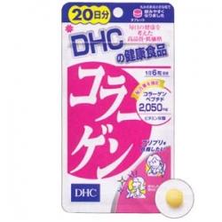 DHC Collagen(20วัน) ช่วยให้ผิวเปล่งปลั่ง รูขุมขนกระชับ ลดริ้วรอย เรียบเนียนเต่งตึง เพิ่มความยืดหยุ่นของผิว คอลลาเจนเม็ดยอดนิยม ปริมาณ 2,050 mg.