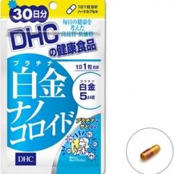 DHC Platinum nano (30วัน) ผิวขาวกระจ่างใส มีออร่าสุดๆ กันแดด เปล่งประกายอย่างเจิดจรัส เหมาะสำหรับผิวที่ไวต่อแสงแดด เห็นผลจริง ยอดฮิตสุดๆของสาวญี่ปุ่นในตอนนี้