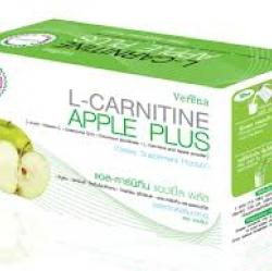 Verena L-carmitine APPLE ชุดสุดคุ้ม 3 กล่อง 900 บาท จัดโปรพิเศษวันนี้ ซื้อครบ 4 ชุด ครบโหล แถมให้อีก 2 กล่อง จนกว่าของจะหมด สำเนา