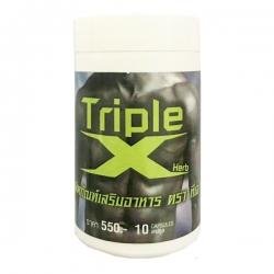 ยาผู้ชาย Triple X ทริปเปิ้ล เอ็กซ์ ตรา TJ ทีเจ 2 เม็ด