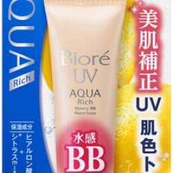 Biore UV Aqua Rich Watery BB SPF50+/PA++++
