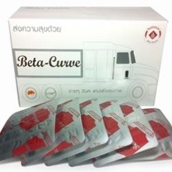 เบต้าเคริฟ BETA CURVE กล่อง 10 แผง แผงละ 10 เม็ด
