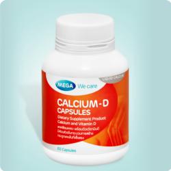 Mega We Care Calcium-D Capsules (แคลเซียม+วิตามินดี) 1500 mg 90 แคปซูล