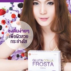 (3 กล่อง 1500 แถม Gluta Frosta mini ฟรีจ้า) GLUTA COLLA FROSTA กลูตาคอลล่าฟรอสต้า 5 ซอง