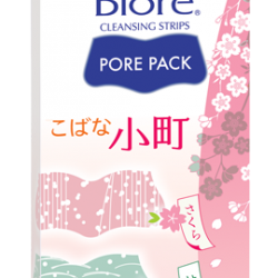 Biore Pore Pack Aroma บิโอเร พอร์แพ็ค อโรม