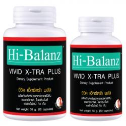 ซื้อ1แถม 1 - Hi-Balanz Vivid X-TRA Plus L-Carnitine 60 Caps. แถม Free 30 caps. และซื้อ2แพค ส่งฟรีEMS ทันที - แอลคาร์นิทีนสูตรพิเศษ ช่วยเร่งการเผลาผลาญไขมันและลดน้ำหนักได้ดียิ่งขึ้น ไม่ทำให้เกิดโยโย่เอฟเฟค
