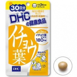 DHC Ichoha 30 วัน (อิโจวฮะ) แปะก๊วยสกัด ช่วยบำรุงสมองและระบบประสาท เหมาะสำหรับผู้สูงอายุและผู้ที่ต้องใช้สมอง ช่วยทำให้จำได้อย่างแม่นยำ ลดอาการขี้ลืม