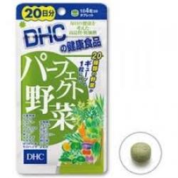 DHC Mixed Vegetable (20วัน) ผักรวม 32 ชนิด สกัดจากผักสดที่ปลูกในประเทศญี่ปุ่น สูตรใหม่ เกรดพรีเมี่ยม ในรูปแบบเม็ดสกัดจากผักใบเขียว-เหลือง สำหรับผู้ที่ไม่ชอบทานผัก ได้รับวิตามินจากผักครบถ้วน และช่วยในการขับถ่าย สำเนา