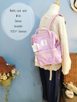 (Genuine) Anello backpack canvas mini pastel colors Lavender สีม่วงอ่อน
