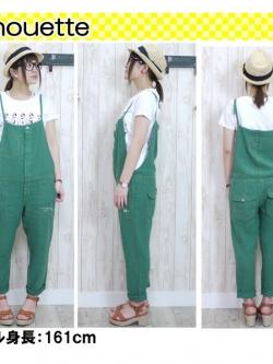 lime.inc เอี๊ยมกางเกงขายาวสไตล์ญี่ปุ่น สีเขียว