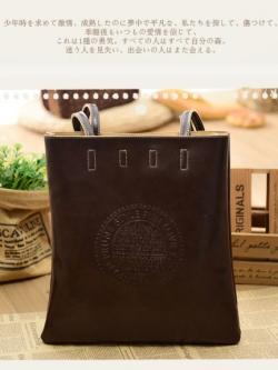กระเป๋าหนัง pu รุ่นถือคล้องไหล่ ทรงหนังสือ สีน้ำตาลเข้ม
