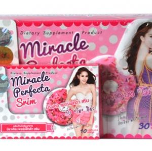 ลดน้ำหนักด้วย Donut Miracle Perfecta Srim (แพ๊คเกจไทย) อาหารเสริมโดนัทมิราเคิลลดน้ำหนัก Donut Miracle Perfecta Srim (โดนัท มิราเคิล เพอร์เฟคต้า สริม) 1 กล่อง แถมฟรี 1 กล่องเล็ก