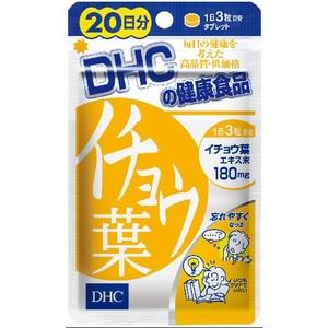 DHC Ichoha 20 วัน (อิโจวฮะ) แปะก๊วยสกัด ช่วยบำรุงสมองและระบบประสาท เหมาะสำหรับผู้สูงอายุและผู้ที่ต้องใช้สมอง ช่วยทำให้จำได้อย่างแม่นยำ ลดอาการขี้ลืม