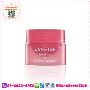 Laneige Lip Sleeping Mask 3 g.