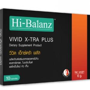 Hi-Balanz Vivid X-TRA Plus L-Carnitine 10 caps.ซื้อ2กล่องส่งฟรีEMS แอลคาร์นิทีนสูตรพิเศษ ช่วยเร่งการเผาผลาญไขมันและลดน้ำหนักได้ดียิ่งขึ้น ไม่ทำให้เกิดโยโย่เอฟเฟค
