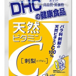DHC Natural Vitamin C (30วัน) วิตามินซีธรรมชาติสกัดจากผลแพร์ ซึ่งมีความเข้มข้นสูงเป็นพิเศษ เห็นผลดี เร็วยิ่งขึ้น เพื่อผิวขาวใส ลดจุดด่างดำ ป้องกันหวัด