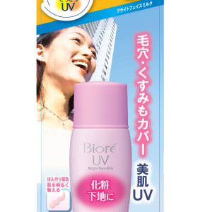 Biore UV Bright Face Milk SPF50/PA+++