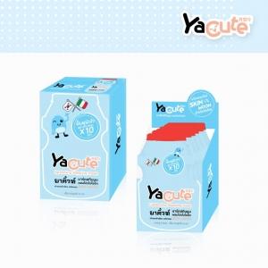 Yacute Lightening SleepingMask 12ml. 1กล่อง 12ชิ้น