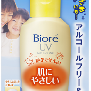 Biore UV Mild Care Milk