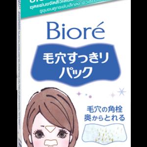 Biore Pore Pack T-Zone บิโอเร พอร์แพ็ค ทีโซน