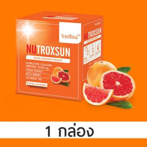 Verena Nutroxsun (10 ซอง) ปกป้องผิวจากแสงแดด ป้องกันผิวจากแสง UV