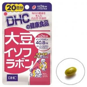DHC Daisu Isofura Bon (20วัน) ลดรอยแดงสิว ลดสิวอุดตัน ช่วยปรับความสมดุลของฮอร์โมนในร่างกาย สกัดจากถั่วเหลืองช่วยเกี่ยวกับสิว เพื่อความงามของคุณผู้หญิง