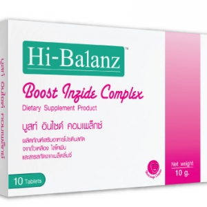 Hi-Balanz Boost inside Complex Antioxidant 10 tablets ซื้อ2กล่องส่งฟรีEMS รวมสารอาหารบำรุงผิว 14 ชนิด เพื่อผิวสวยสมบูรณ์แบบ