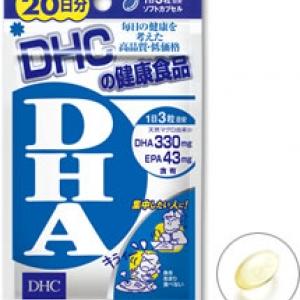 DHC DHA (20วัน) ช่วยในการพัฒนาสมองโดยเฉพาะด้านความจำและการเรียนรู้ มีสมาธิในการศึกษาค้นคว้า บำรุงสมองระบบประสาท และระบบไหลเวียนโลหิต