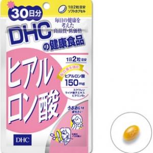 DHC Hyaluronsan (30วัน) เพื่อผิวสวยใสเนียนเด้ง เต่งตึง นุ่มลื่น เข้มข้นด้วยปริมาณไฮยา ถึง 150 mg เป็นวิตามินที่เป็นที่นิยมโด่งดังที่สุด ทั้งในญี่ปุ่นและไทย