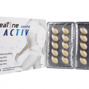 เบิรนไขมันหน้าท้อง ควบคุมน้ำหนักด้วย Creatine ACTIV WOMEN by Mc.Plus ผลิตภัณฑ์เสริมอาหารควบคุมน้ำหนัก ครีเอทีน แอคทีฟ บรรจุ 20 เม็ด 1 กล่อง