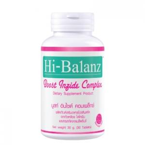 Hi-Balanz Boost inside Complex Antioxidant 30 tablets ซื้อ2กระปุกส่งฟรีEMS รวมสารอาหารบำรุงผิว 14 ชนิด เพื่อผิวสวยสมบูรณ์แบบ