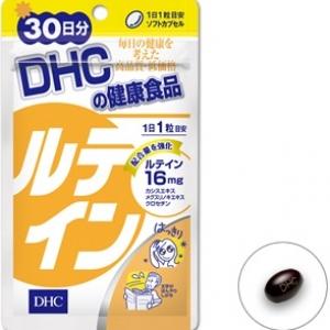 DHC Lutein (30วัน) บำรุงสายตา เหมาะกับผู้ใช้สายตามาก ผู้ที่ทำงานอยู่หน้าจอคอมพิวเตอร์ ทีวี ป้องกันโรคต้อกระจก ชะลอการเสื่อมของจอประสาทตา