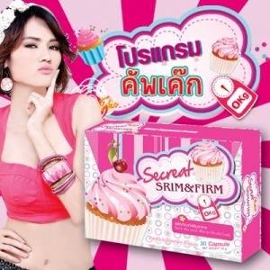 Cupcake Diet Program Secreat SRIM FIRM 30 เม็ด ฟรี 10 เม็ด