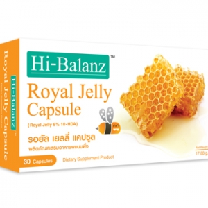 Hi-BalanzRoyal Jelly Capsule 30 Capsules ซื้อ2กล่องส่งฟรีEMS - ฟื้นฟู และบำรุงผิวให้สดชื่น (Beauty Recover ) ด้วยสาร 10-HDA เข้มข้น 6% (10-Hydroxy-2-Drcenoid Acid) สารอาหารชนิดพิเศษที่มีเฉพาะในนมผึ้ง