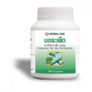 ยาแก้ไข้บอระเพ็ดชนิดแคปซูล 100 capsule