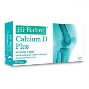 ไฮบาลานซ์ แคลเซียม ดี พลัส Hi Balanz Calcium D Plus ซื้อ 2 ชิ้นส่งฟรี EMS