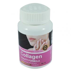 The nature Collagen Beauty Formula 30,000 mg. มารีน คอลลาเจน เปปไทด์ บิวตี้ ฟอร์มูล่า 30,000 มก.