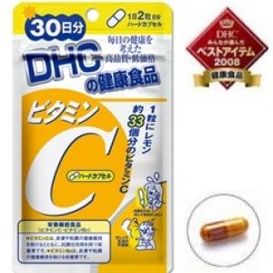 DHC Vitamin C (30วัน) ช่วยปรับสภาพผิวให้สดใส ช่วยลดฝ้า..หน้าหมองคล้ำ..จุดด่างดำ ป้องกันหวัด คุณภาพเกินราคา