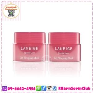 Laneige Lip Sleeping Mask 3 g. x 2 กระปุก