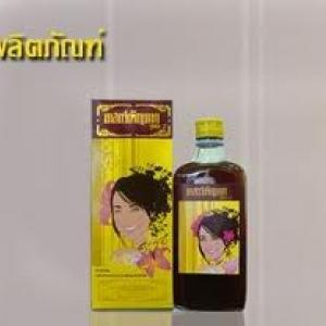 ยาสตรีเพ็ญภาค สูตร 2 ชนิดน้ำ ขนาด 180 CC.