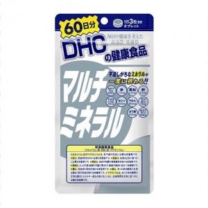 DHC Multi Mineral (60วัน) รวมหลากหลายแร่ธาตุที่จำเป็นต่อร่างกาย สะดวกและครบได้ในเม็ดเดียว ทำให้ร่างกายแข็งแรง ส่งผลต่อสุขภาพที่ดีในระยะยาว