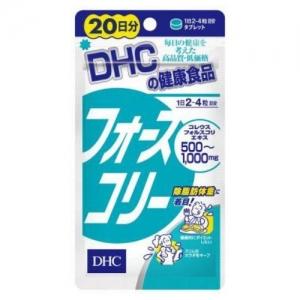 DHC Forslean (20วัน) ลดได้จริง เหมาะสำหรับคนที่อ้วนง่าย ช่วยให้ระบบต่างๆทำงานได้ดีขึ้นโดยเฉพาะระบบเผาผลาญและระบบขับถ่าย เผาผลาญเร็วไขมันสะสมก็น้อยลง