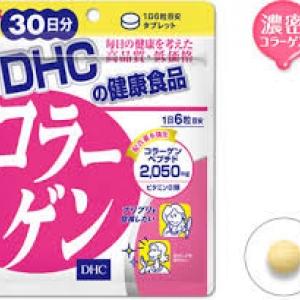 DHC Collagen(30วัน) ช่วยให้ผิวเปล่งปลั่ง รูขุมขนกระชับ ลดริ้วรอย เรียบเนียนเต่งตึง เพิ่มความยืดหยุ่นของผิว คอลลาเจนเม็ดยอดนิยม ปริมาณ 2,050 mg