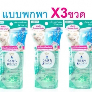 Bifesta Cleansing Express Cleansing Lotion Sebum บิเฟสต้า เคลนซิ่ง เอ็กซ์เพรส 60ml ขวดพกพา (ผิวผสม-ผิวมัน) แพค X3 ขวด