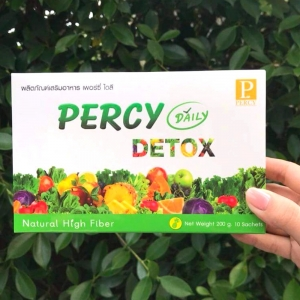 เพอร์ซี่ดีท็อกซ์ Percy Daily Detox ดีท็อกซ์ลดพุง แก้ท้องผูก 1 กล่อง ราคา 790 บาท