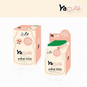 Yacute Whitening Cream 12ml.