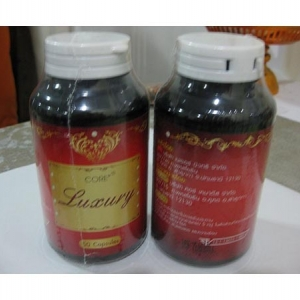 LUXURY ลักชัวรี่ 50 capsules
